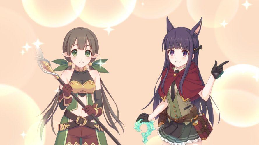 アユミとカスミ